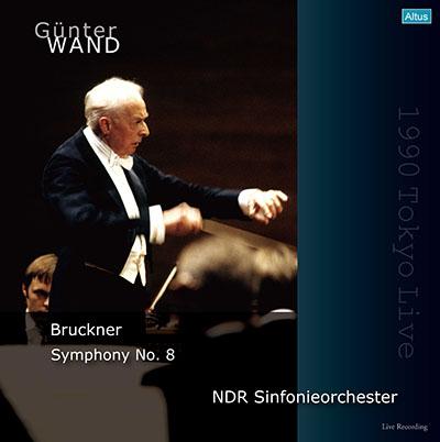 ヴァントのブルックナー/交響曲第8番 1990年東京ライヴ