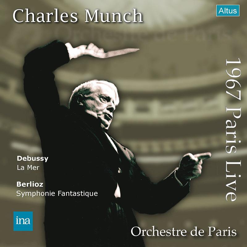 ミュンシュ&パリ管のデビュー・コンサート 1967年