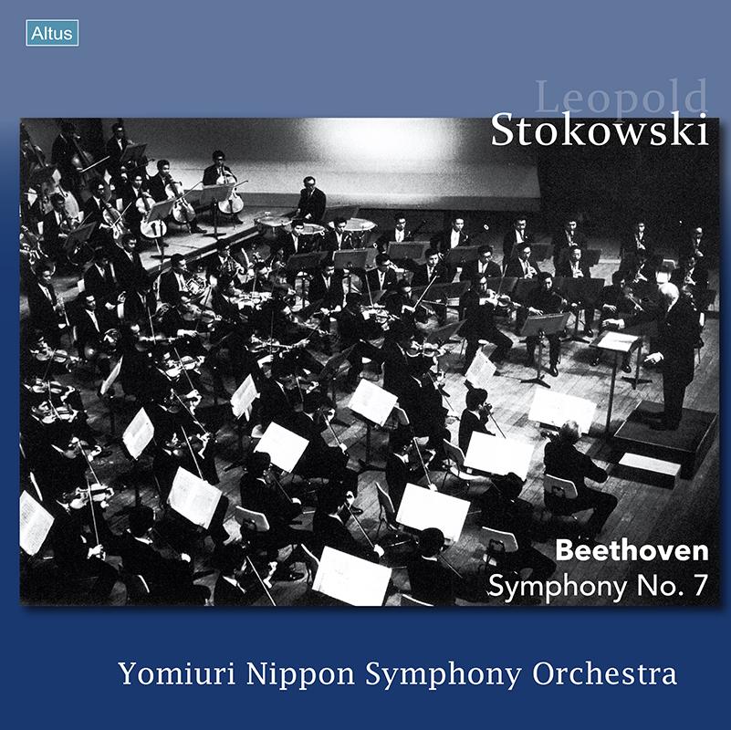 ストコフスキー初来日1965年読響ステレオ・ライヴ