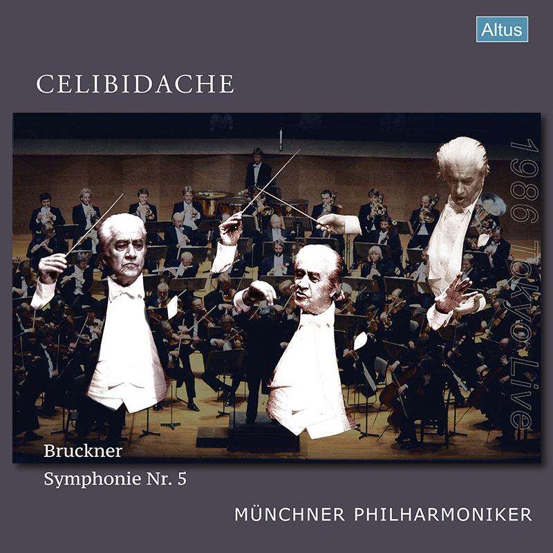 チェリビダッケのアントン・ブルックナー/交響曲第5番 1986年来日公演