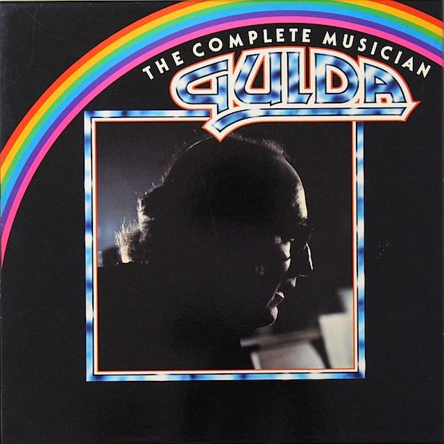 クラシック・レコードの世界