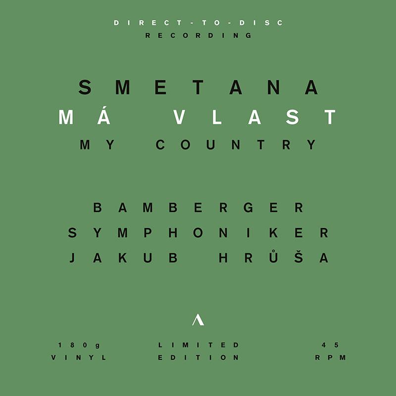 フルシャ&バンベルク響のスメタナ/連作交響詩「わが祖国」