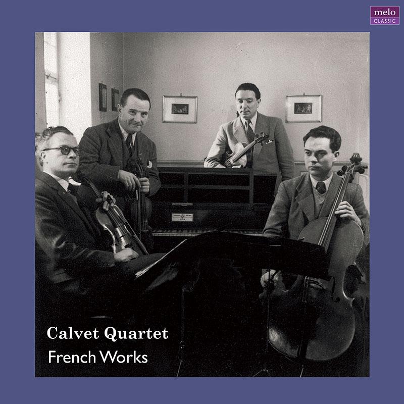 カルヴェ四重奏団 フランス音楽集