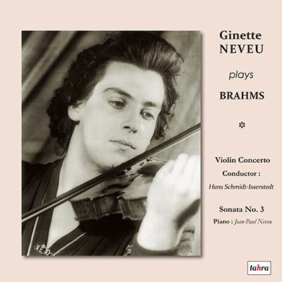 ジネット・ヌヴーのブラームス/ヴァイオリン協奏曲