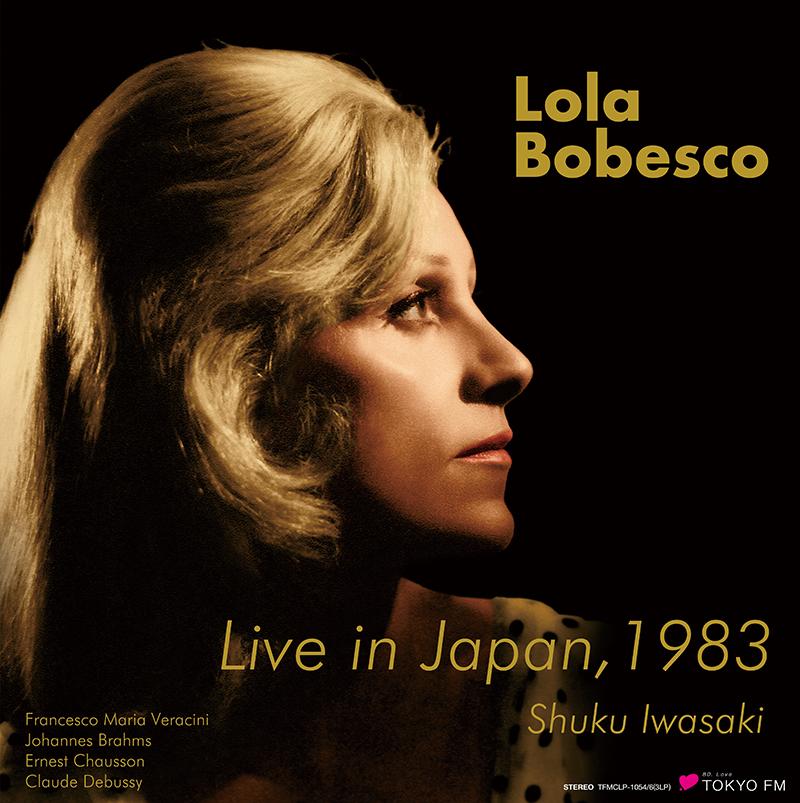 ローラ・ボベスコ 1983年東京ライヴ