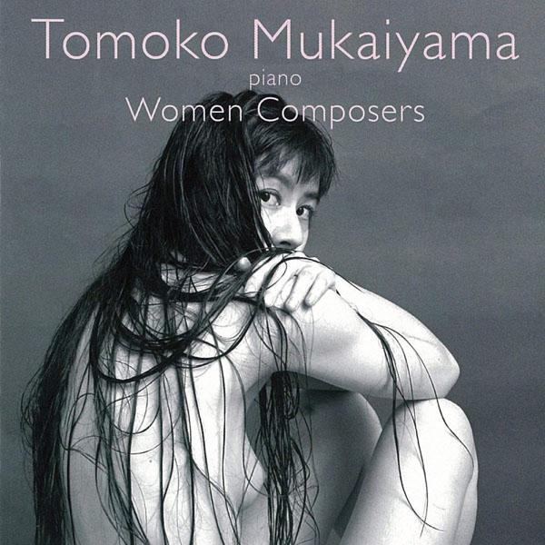 向井山朋子 Women Composers